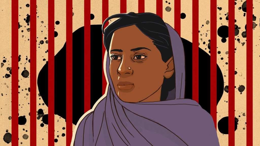 Shabnam illustration